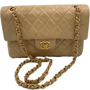 Authentic CHANEL Classic Beige Small Flap Bag GHW